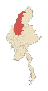 Siyin Ywa Human settlement in Myanmar