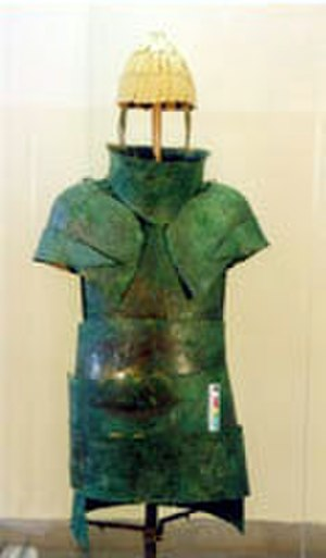 Bronze and brass ornamental work - Mycenaean metal armour
