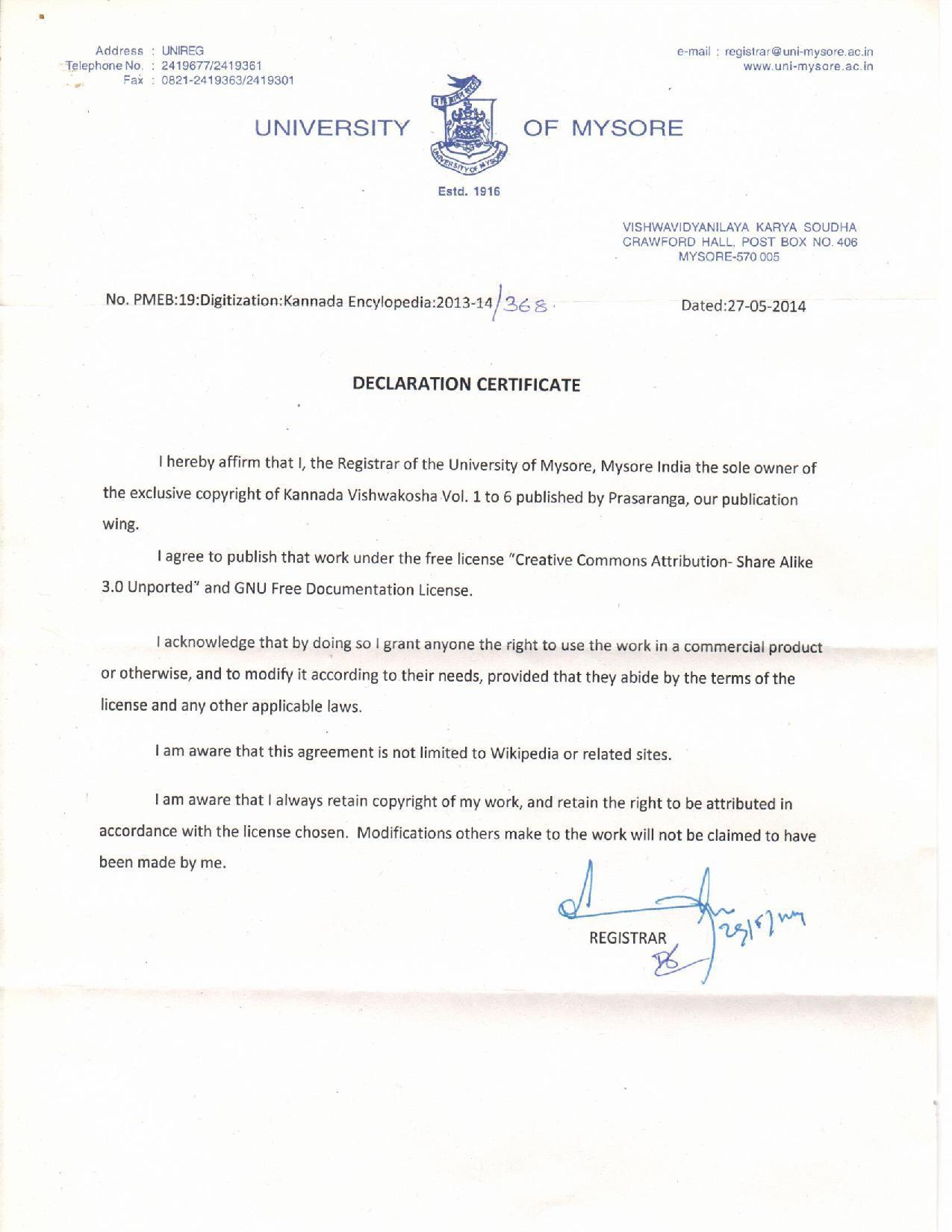 Free Form Letter For Dancesponship