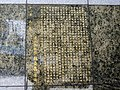 NTCG Revenue Service Office building completion stone 20191228.jpg