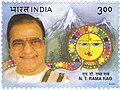 NT Rama Rao 2000 stamp of India.jpg