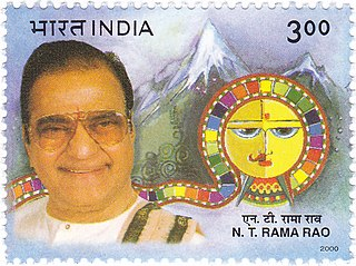 N. T. Rama Rao Indian actor and Andhra Pradesh former chief minister