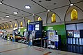Nagasaki Airport Omura Nagasaki pref Japan10s3.jpg