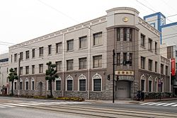 Nagasaki bank office.jpg