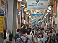 Nakano 中野 (50202008417).jpg