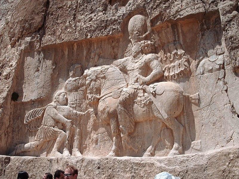 File:Naqsh- e Rostam VI relief Shapur Ist.jpg