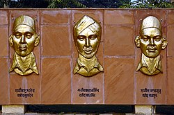 The National Martyrs Memorial, built at Hussainiwala in memory of Bhagat Singh, Sukhdev and Rajguru