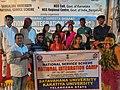National integration Camp In Bangaluru.jpg