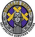 Nbs-suv-logo.jpg