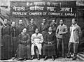 Nepalese Chamber1943.jpg