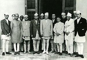 Nepali Congress - Nepali Congress leaders meeting King Tribhuvan