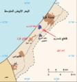 Netzarim junction map arabic.png