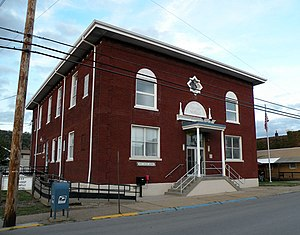 Neville Township, Pennsylvania - Image: Neville Township Municipal Building