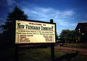 New Vrindaban, West Virginia - Image: New Vrindaban Community 1997