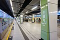 Ngau Tau Kok Station 2017 10 part2.jpg