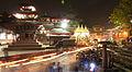 Night scene of hanuman dhoka.JPG