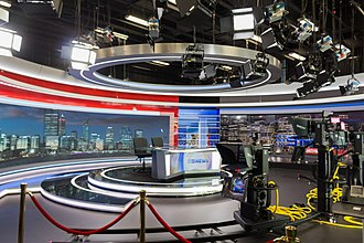 Nine Network - The set of Nine News Perth