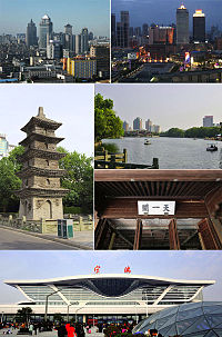 Clockwise from the top: Haishu skyline, Tianyi Square, Xiantong Tower, Crescent Lake, Tianyige, Ningbo Railway Station
