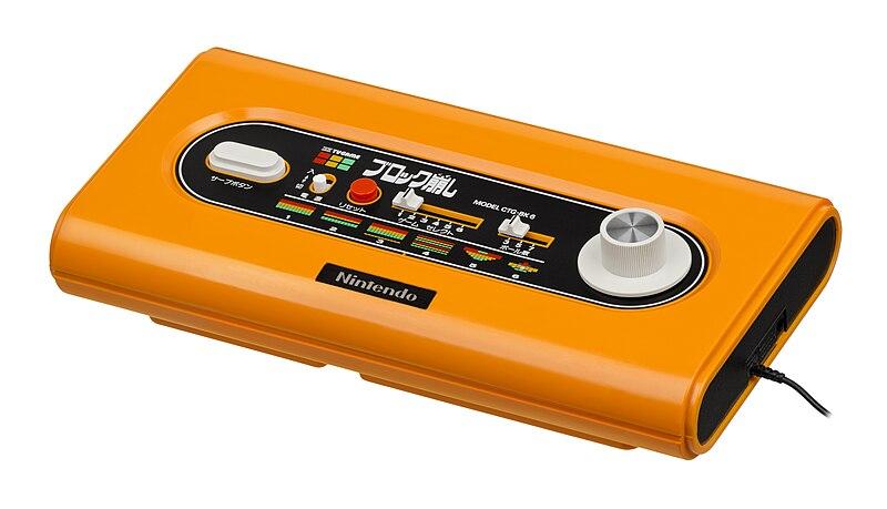 Nintendo Color TV-Game 6