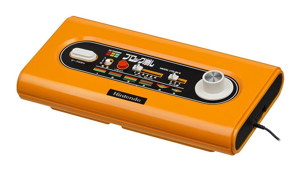 Nintendo-Color-TV-Game-Blockbreaker-FL