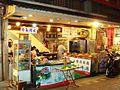Noodle shop, Wulai, Taiwan.JPG