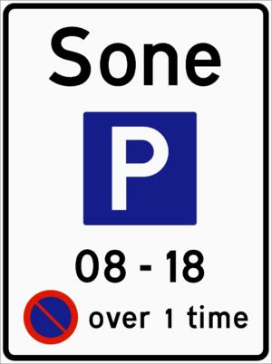 Road signs in Norway - Image: Norwegian road sign 376 1