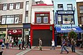 Nos 54 to 56 Grafton Street, Dublin - geograph.org.uk - 247202.jpg