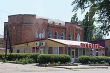 здание новомосковской (самарьской) синагогидани