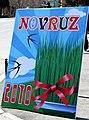 Novruz holiday banner.jpg