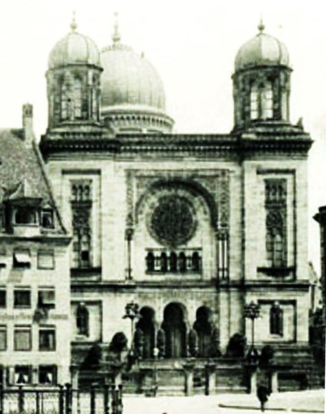 The Great Synagogue of Nuremberg (fr) was built in 1874, and was ordered destroyed in 1938 by Julius Streicher - supposedly because he disapproved of its architecture - as part of what came to be known as Kristallnacht Nuremberg-great-synagogue crop.jpg