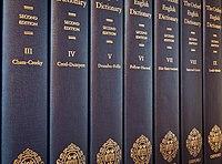 OED2 volumes.jpg