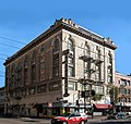 Odd Fellows Temple, 7th Street, San Francisco, California.jpg