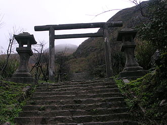 The modern remains of Ogon-jinja (Huang Jin Shen She  , Ogon Shrine), a Shinto shrine located in Jinguashi, New Taipei Ogon jinja.JPG