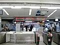Oita Station ticket gate 2006-11-23.jpg