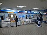 Okadama airport02.JPG