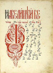 Обложка Письма русских государей и других особ царского семейства, изданные Археографической комиссией. Том 5