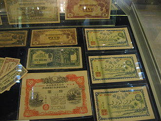 Japanese government-issued dollar in Malaya and Borneo - Different denominations of the banana money (top and left) on display at Memories at Old Ford Factory, Singapore. As banana money was rendered worthless immediately after World War II, banana money notes are now either museum exhibits or collectors' items.
