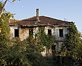 Old House Vitina 2 (4063275163).jpg