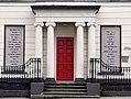 Old doorway, Lurgan.jpg