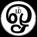 Om-tamil.png