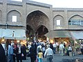 One of the Bazar Gate ,URMIA,IRAN - panoramio.jpg