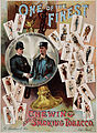 One of the finest, advertising poster for tobacco collecting cards, ca. 1890.jpg