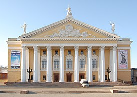 Opera House in Chelyabinsk.JPG
