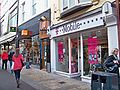 Orange and T.Mobile shops in Leeds.JPG
