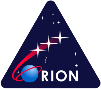 Project Orion logo