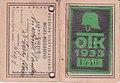 Országos Tisztikaszinói Mozi-meghívó 1933-1.jpg