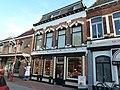 Oudenbosch 7 HB GM Prof van Ginnekenstr 8 29112019.jpg