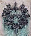Père-Lachaise - Division 96 - Nahon 03.jpg
