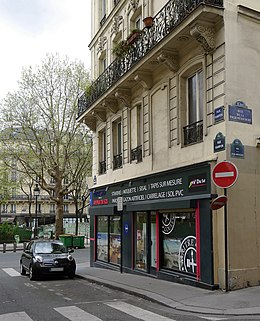 Image illustrative de l'article Rue Rampon (Paris)