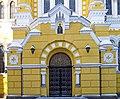 P1320859 Володимирський собор.jpg